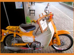 オートバイ-2