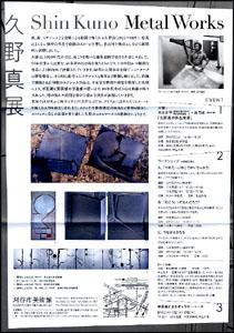 チラシ-1のコピー