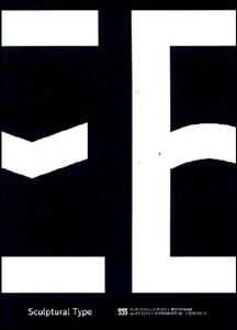 チラシ-1