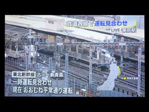 テレビ-4