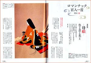 ページ-2