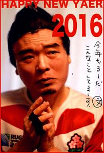 五郎丸-2