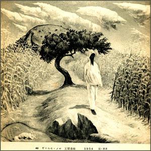 玉蜀黍畑ギエルモ・メサ-6