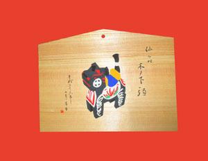 神社絵馬-2