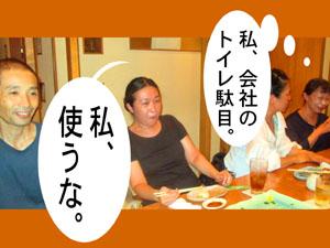 編集者-3