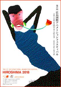 HIROSHIMA 2018 -1
