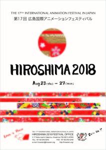 HIROSHIMA2018_Annecy_flyer_2017may08_ol